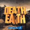 Мертвая земля •[BioHazard]•