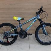 """Велосипед VELTORY 902 Алюминий 20"""" (2021) Серый/Голубой/Жёлт"""