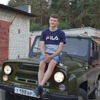АлександрБулгаков
