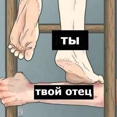 Семён Басанцов