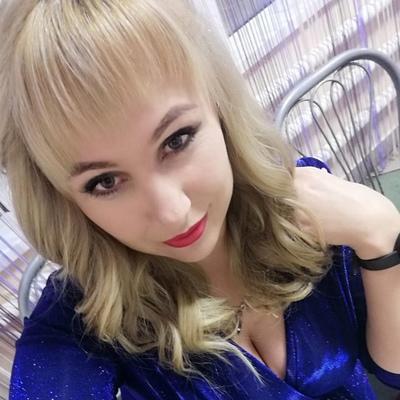 Татьяна Татьяна, Богучар