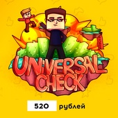 """Плагин: """"UniversalCheck"""" (Система проверки игрока на чит-клиенты)"""