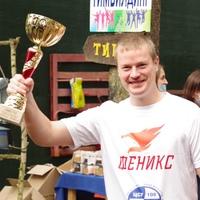 ВячеславВоронов
