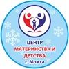 Центр материнства и детства | Можга