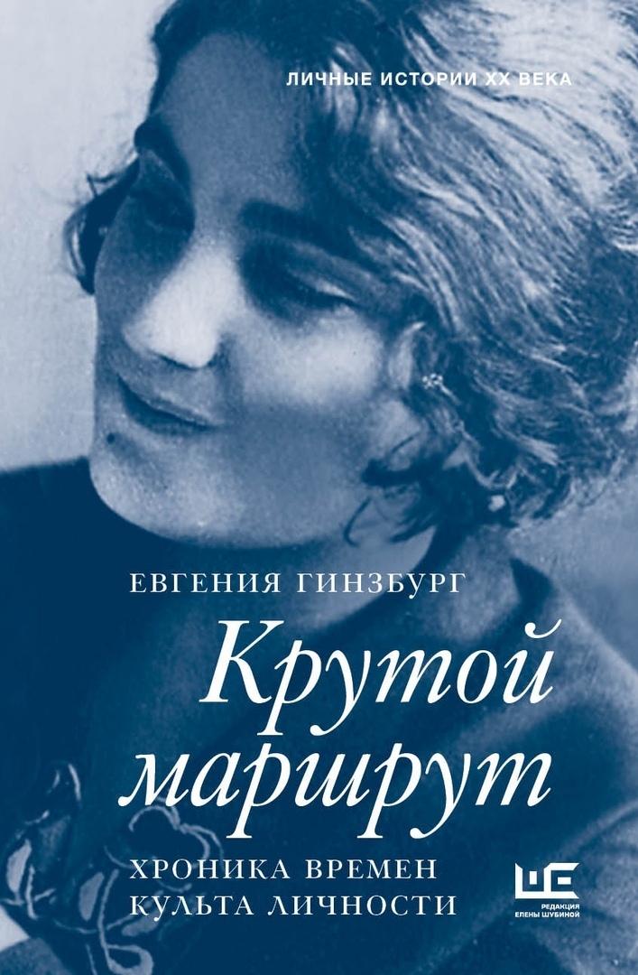 ТОП 10 книг о сталинской эпохе