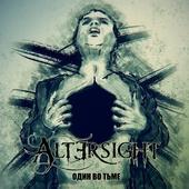 """""""Altersight"""" - сингл """"Один во тьме"""" (2021)"""