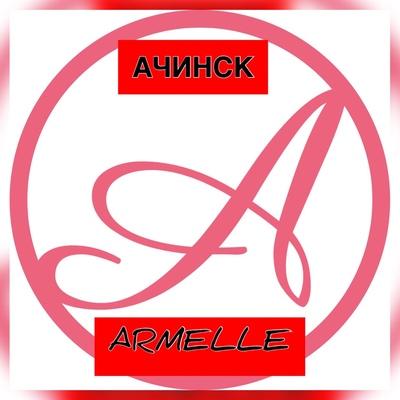 Анна Армелле