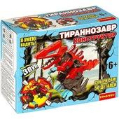 Конструктор BONDIBON «СОБЕРИ ДИНОЗАВРА», Тираннозавр, 50 деталей,