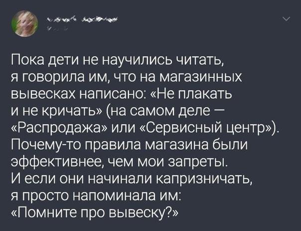 Хитрая мама    Комментарии: pikabu.ru/link/a8057949