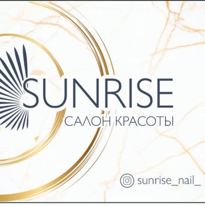 Sunrise Beauty-Studio, Иркутск