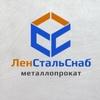 Металлопрокат и металлоизделия в СПБ и ЛО
