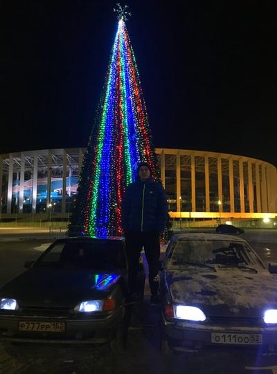 Сережа Степашин, Нижний Новгород
