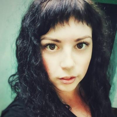 Катерина Павлова, Санкт-Петербург