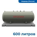 Мини-газгольдер Медведь (Россия) на 600 литров