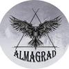 Бухгалтерская компания ALMAGRAD