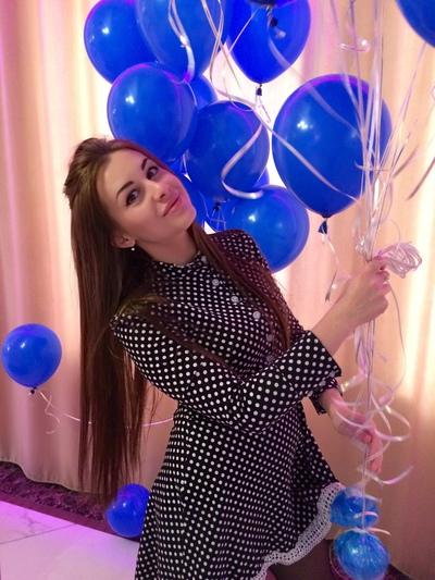 Карина Денисова