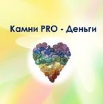 """Вебинар """"Камни PRO - Деньги"""""""