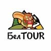 БелTour | Активный отдых | Туризм | БелТур | УФА