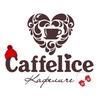"""Кофейня-кондитерская """"Caffelice"""" (Кафеличе)"""