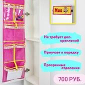 """Кармашек с прозрачными отделениями """"Розовый"""""""