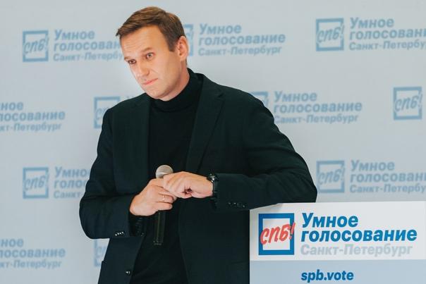 Алексей Навальный -  #7