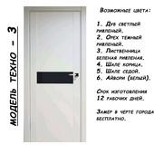 Техно - 3 (межкомнатная дверь)