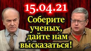 ГУНДАРОВ, ДЕЛЯГИН. 59076
