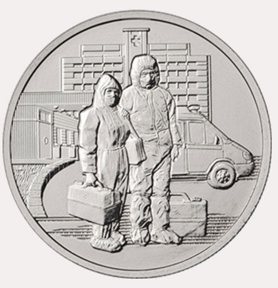 25 рублей 2020 ММД Медицинские работники