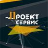 "ООО ""Проект Сервис"" РЕМОНТ в Барнауле"