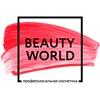 Сеть магазинов Beauty World