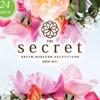 """Студия цветов """"Secret"""""""
