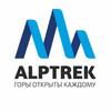 Туры в горы из Красноярска