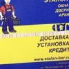 """Магазин-салон """"ЭТАЛОН"""""""