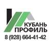 """ООО """"Кубань профиль"""""""