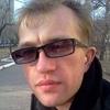 Andrey Miller