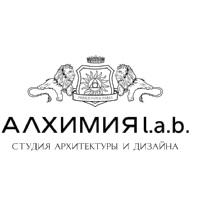 Архитектурное бюро Алхимия L.A.B.