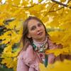 Ekaterina Andreyanova