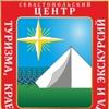 Севастопольский центр туризма и краеведения
