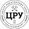 Агентство недвижимости на Уралмаше