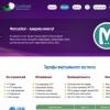 LealHost — Качественный хостинг с PHP и MySQL