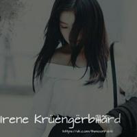 IreneKrüéngërbíłłãrd