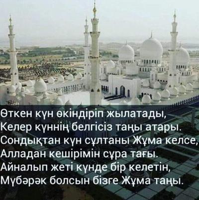 Есбол Сандыбаев, Атырау
