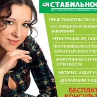 ЕлизаветаШашкина