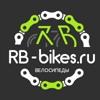 RB-bikes | Велосипеды | СПб