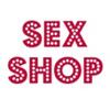 Секс шоп | интим58 | Пенза | в Пензе