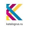 KATALOGRUS