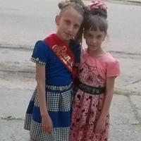 АленаКузнецова