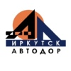 "МУП ""ИркутскАвтодор"""