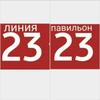 Tamim Noori 23-23