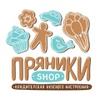 Пряники shop